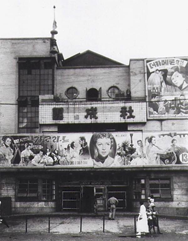 Seoul: Movie theater on Chong-ro, circa 1955 1955년 서울 종로 단성사.
