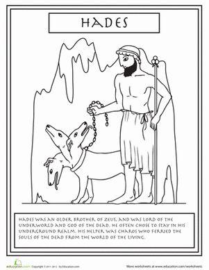 Second Grade Social Studies Worksheets: Greek Gods: Hades