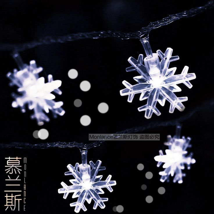 Snowflake Shape 5M 50 LED Battery LED String Lights for Xmas Garland Party Wedding Decoration Christmas Flasher Fairy Lights-in LED String from Lights & Lighting on Aliexpress.com | Alibaba Group