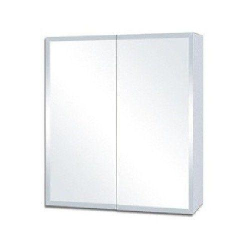 750 x 720 mm Bevel Edge Shaving Cabinet