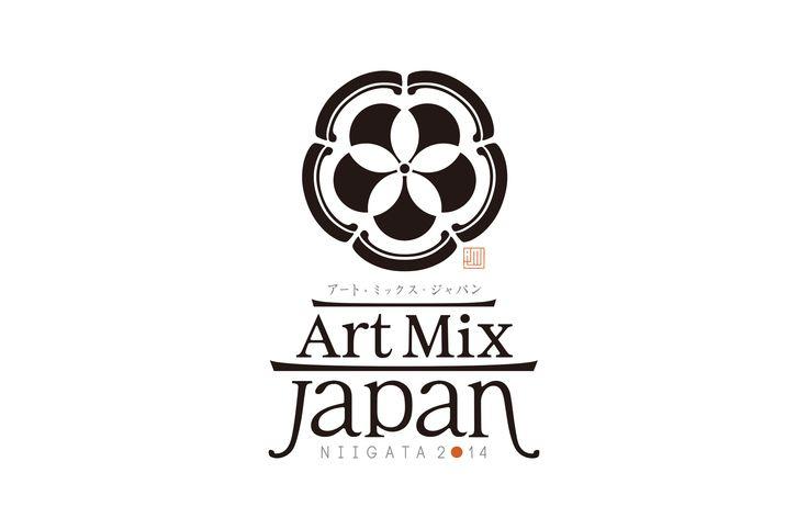 アート・ミックス・ジャパン | adhouse public - アドハウスパブリック