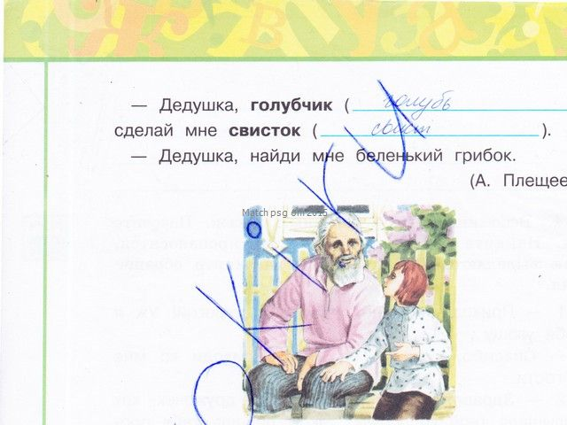 psychometric expert 8 торрент