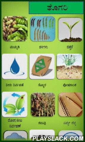 Pegionpea Kannada  Android App - playslack.com ,  This is agriculture mobile apps developed for the farmers. These apps equipped with high end analytics and decision support system with local language support. Aps are very intuitive with interactive audio video content. These are designed to deliver the information by breaking literacy barrier. For more details please contact info@jayalaxmiagrotech.comPh:+91-8861888390