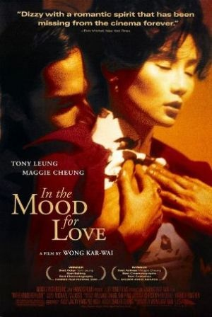 Films with fashion influence - 2000 In the Mood For Love poster