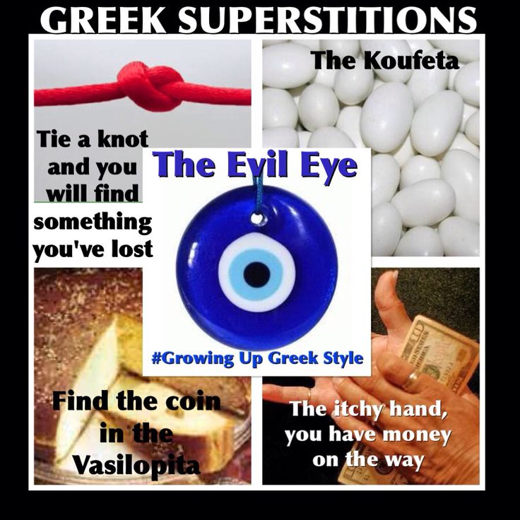 Greek memes                                                       …