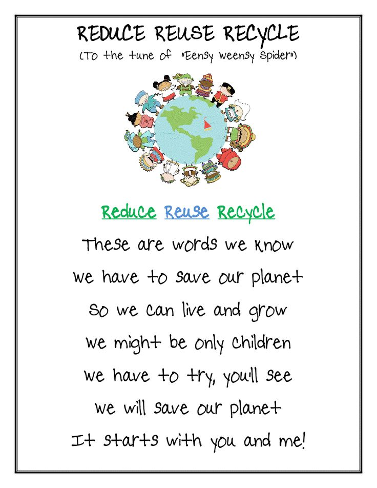 Earth day song lyrics for kids