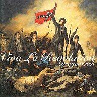Dragon Ash / Viva La Revolution | 中古 | 邦楽CD | 通販ショップの駿河屋