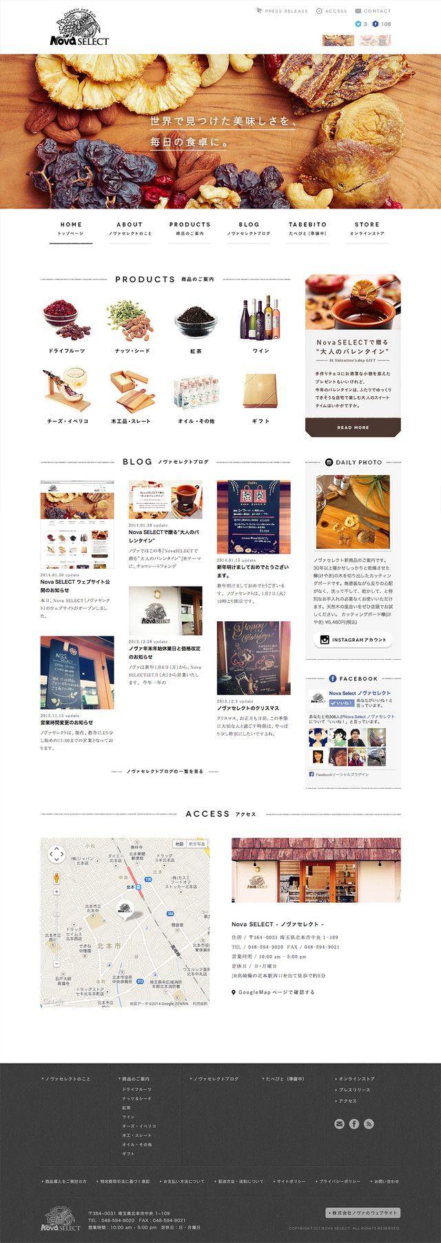 Nova SELECT ノヴァセレクト 本サイト - tadakitom | JAYPEG