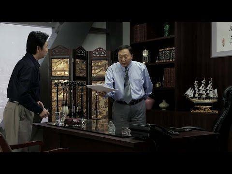 """大裤衩第八集 - YouTube  """"大裤衩""""整台收视率下滑,《焦点追踪》栏目组贾主任备受责难。他细心观察、亲身体会,最后认定:原因出在日益深入人心的""""美剧""""。于是,他使出""""金蝉脱壳""""之计。。。#bigshorts #bigshortstv #cctv #China #大裤衩 #大裤衩电视台 #中央电视台 #中国 #幽默 #电视剧 #YouTube"""