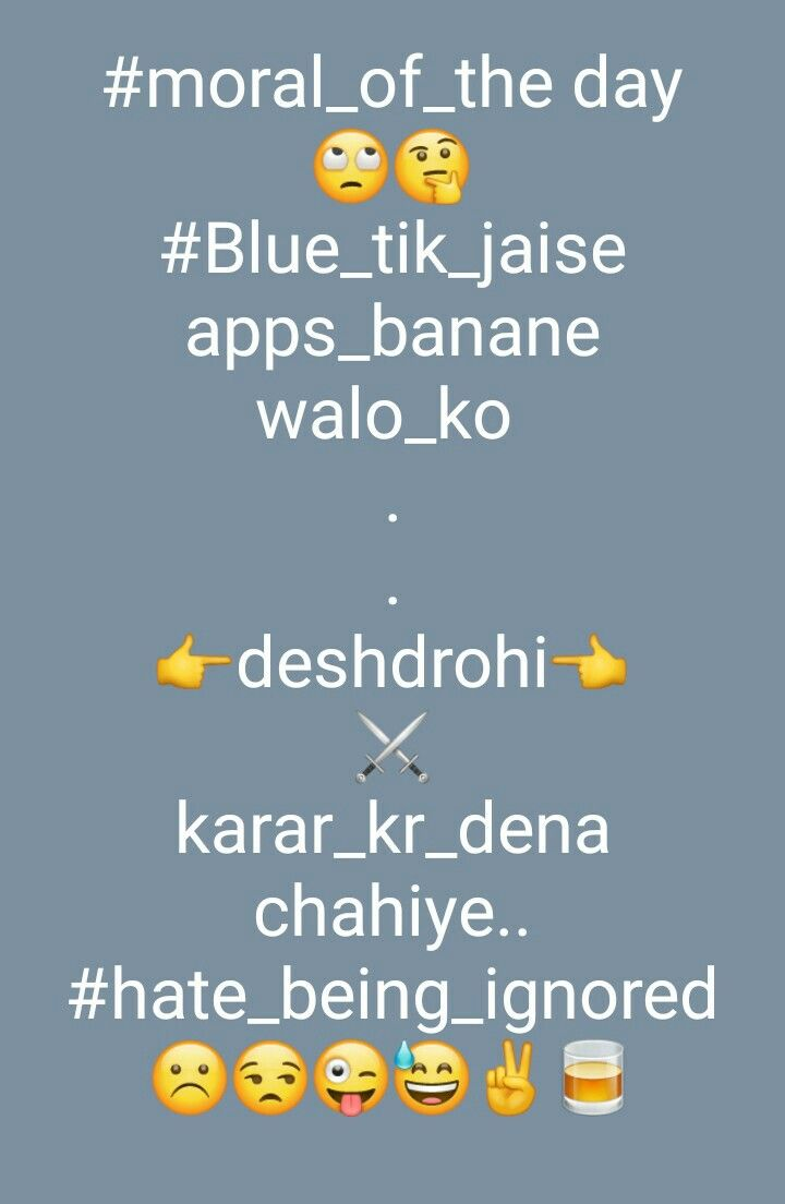 Pin by Prajuuu on whatsapp status