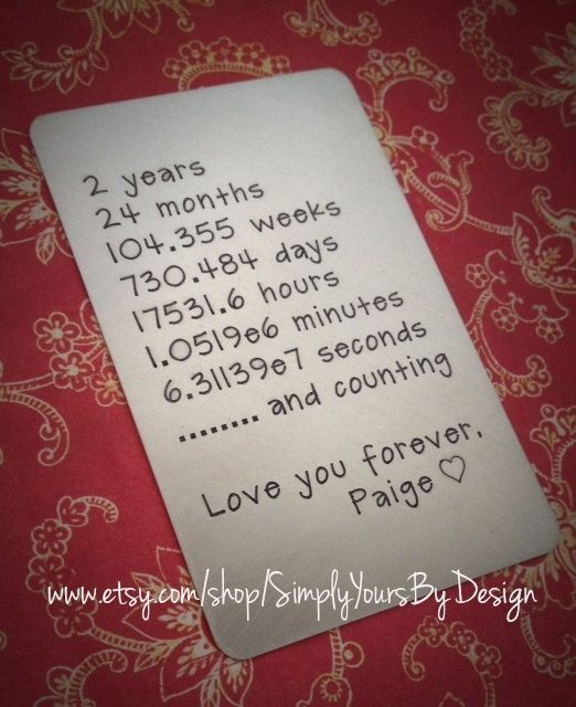 romantic anniversary messages for boyfriend 25 best ideas about message for boyfriend on 13750
