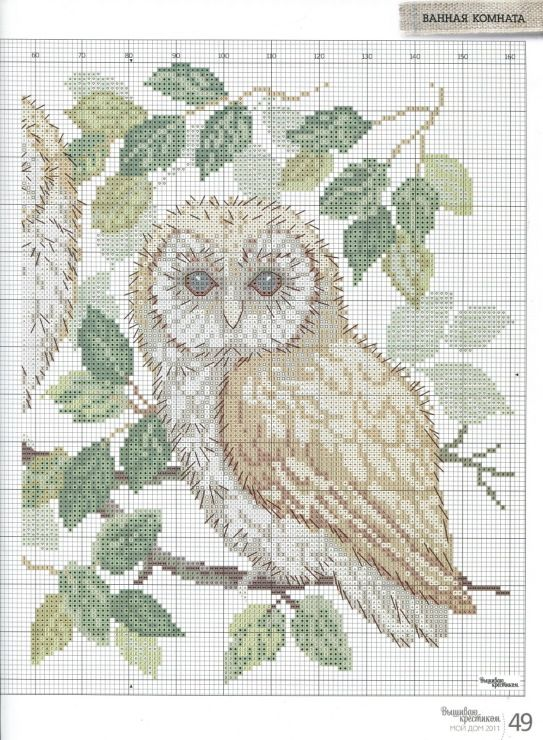 6258 Best Images About Cross Stitch On Pinterest Punto