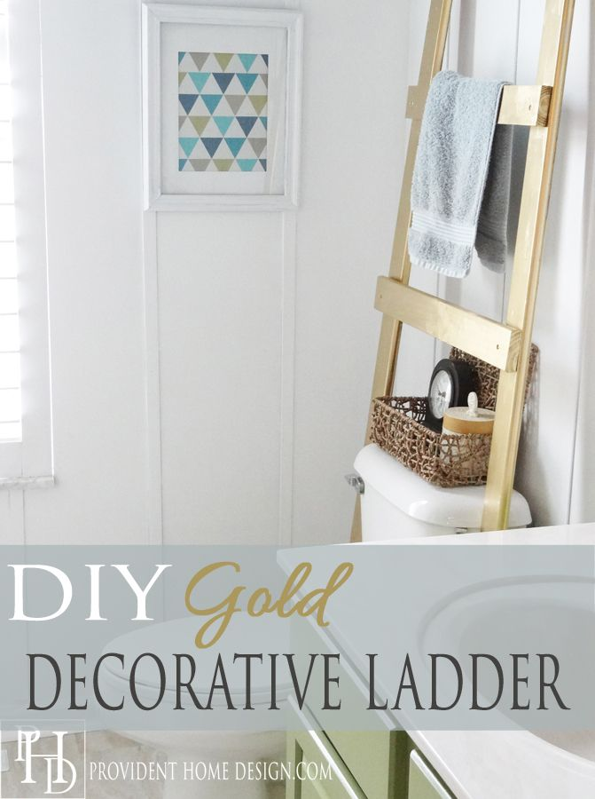 Easy DIY Gold Home Decor Ladder.  Can be used to Hang Towels, Blankets, Magazines, Children's Books, Scarves, etc.  So Versatile and Under $10 to Make!! Tutorial at www.providenthomedesign.com.