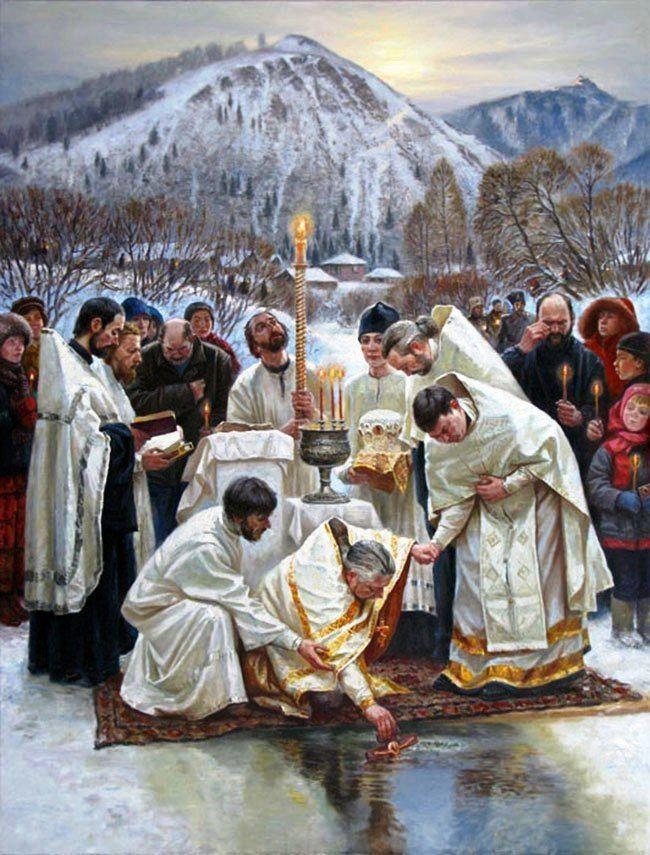 день богоявления