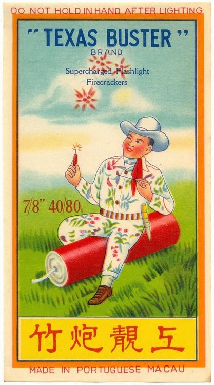Texas Buster 40-80 Firecracker Brick Label (by Mr Brick Label)