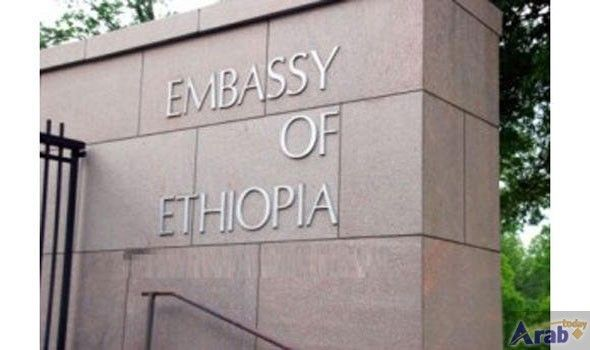 Envoy leads Ethiopian Flag Day event
