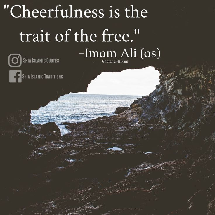 Islamic Quotes About Peace: 253 Best Images About Peace Of Mind On Pinterest
