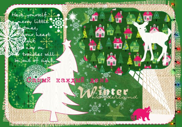 small size, winter postcards, New Year/ Christmas postcards