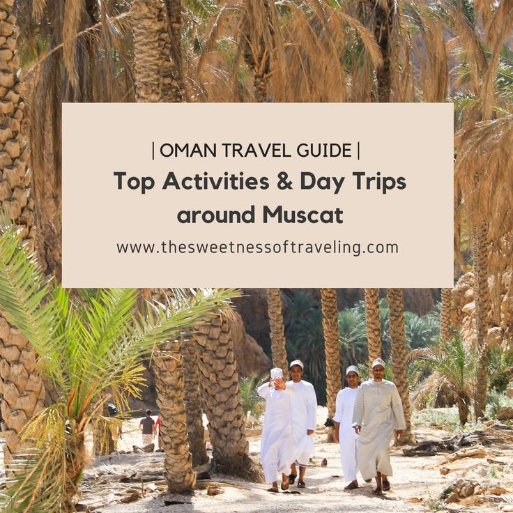Oman is one of the best countries to visit. It's a stunning destination that has a lot to offer in terms of culture, food, natural beauty and more. Here's a list of the top outdoor activities and day trips around Muscat. Oman Travel Guide. Travel tips.