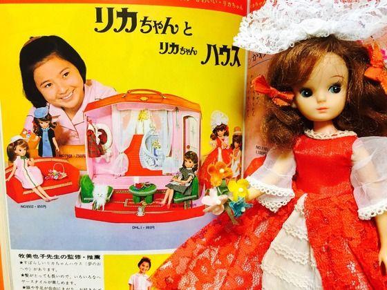初代リカちゃん from MIKのブログ