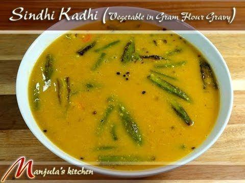 ▶ Sindhi Kadhi (Vegetables in Gram Flour Gravy) Recipe by Manjula - YouTube