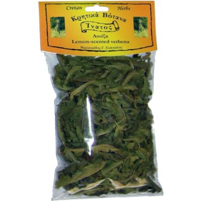 Lemon Verbena  The beverage of Lemon Verbena is an ideal proposal for those who they suffer from indigestion, problems of their stomach and intestines, migraines and it is famous also for the sexual faculties that this herb offers.