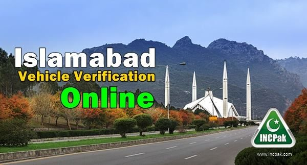 Islamabad Vehicle Verification Online Pakistan Railways