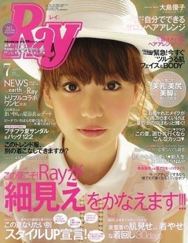 Ray July 2014 (#AKB48 Oshima Yuko)