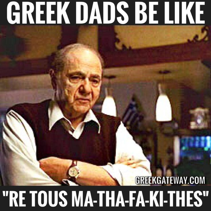 The Top Funniest & Proudest Greek Memes