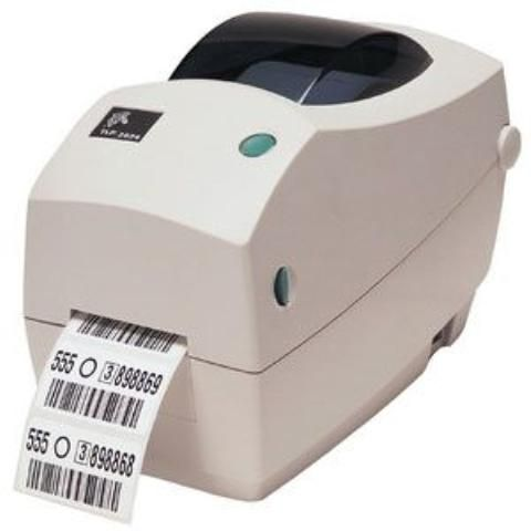 Barcode Label Printer Market - A Snapshot Of The Current Global Market through 2021