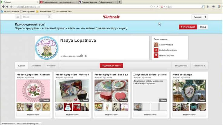 Pinterest - как добавить картинки, видео, ссылки из интернета (how add l...