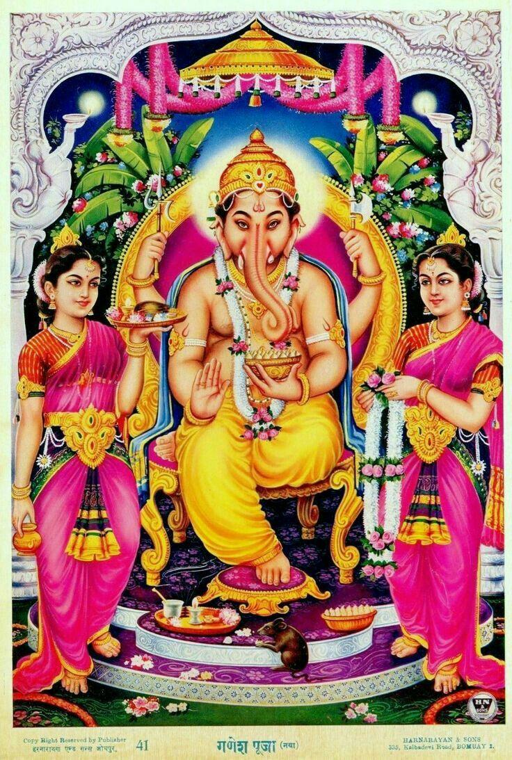 Ganesha Kundli Matchmaking