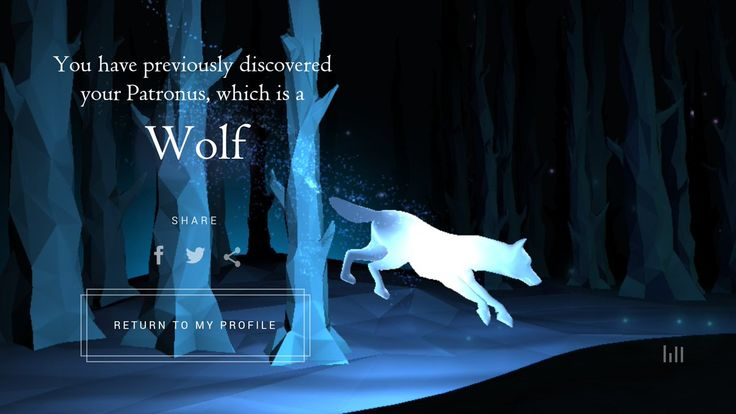 how to get a wolf patronus pottermore