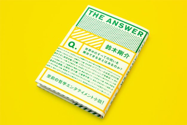 b024_theanswer_02