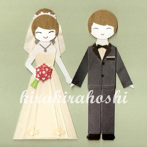 WEDDING BRIDE and GROOM Paper Doll Card Topper by kirakirahoshi