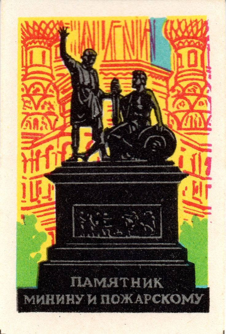 USSR MATCHBOX LABEL - 1957 Moscow festival (cm. 3,5 x 5,3)