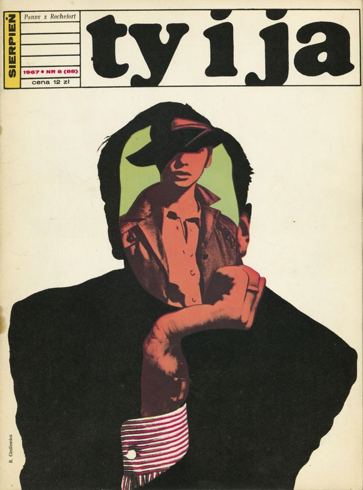 "Another ""Ty i Ja"" cover by Roman Cieslewicz - 1967. Excellent colour, brilliant technique and sense of style. Love the way the woman becomes the man's face and the man's hair becomes the woman's fedora. And this is behind the Iron Curtain - move over Paris! No wonder so many solid Polish film makers stormed the world from that country's national cinema of the era. Some clearly channeled their social frustration into developing a very personal and highly evolved aesthetic."