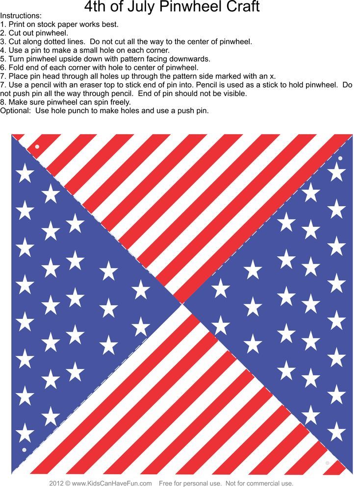 printable 4th of july quiz with answers