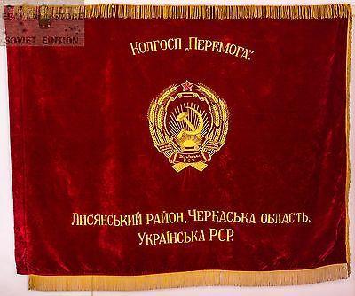 Soviet original embroidered velvet flag banner Lenin USSR Russian communist