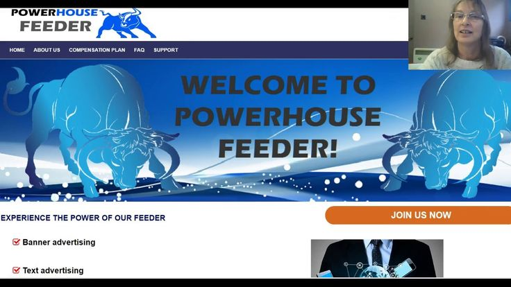 Powerhouse Feeder How to Make a Withdrawal