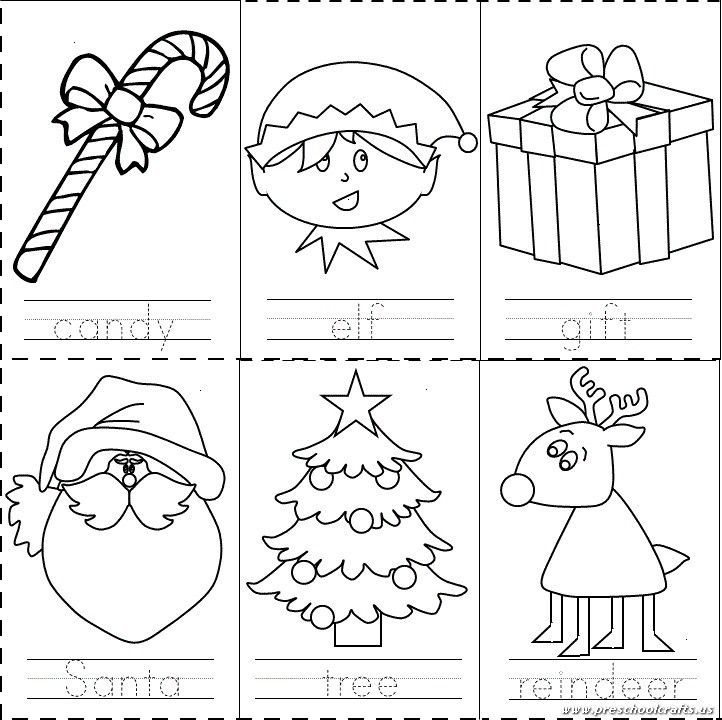 Christmas Worksheet For Preschool And Kindergarten Preschool And Kindergarten Christmas Worksheets Preschool Christmas Worksheets Christmas Worksheets Kindergarten Christmas worksheets for toddlers age 2