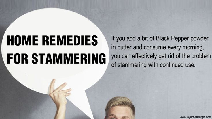 how to get rid of stammering