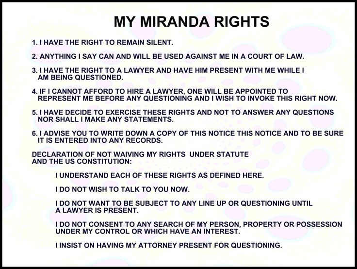 miranda v. arizona essays Miranda v arizona, 384 us 436 (1966) facts: in 1963, ernesto miranda was arrested for kidnapping and rape arizona police took him to the police station and interrogated him for two hours after the interrogation, mr miranda had confessed to the crimes, and provided officers with a written confession.