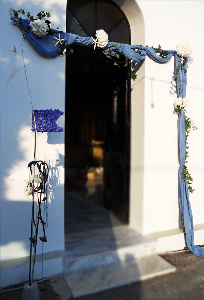 Διακόσμηση-πόρτας-με-θαλασσινό-θέμα.