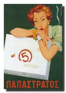 PAPASTRATOS cigarettes