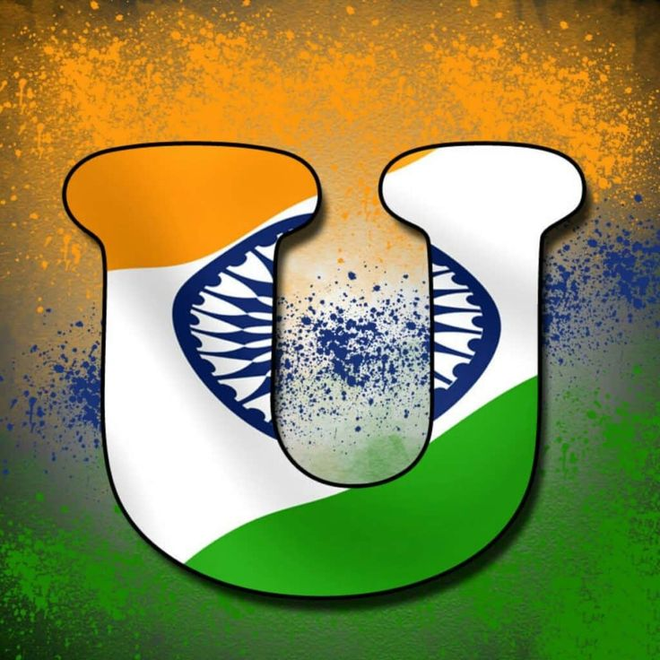 Alphabet Tiranga Image Letter Name Tiranga Images For Whatsapp Dp Indian Flag Images Indian Flag Wallpaper Indian Flag Photos