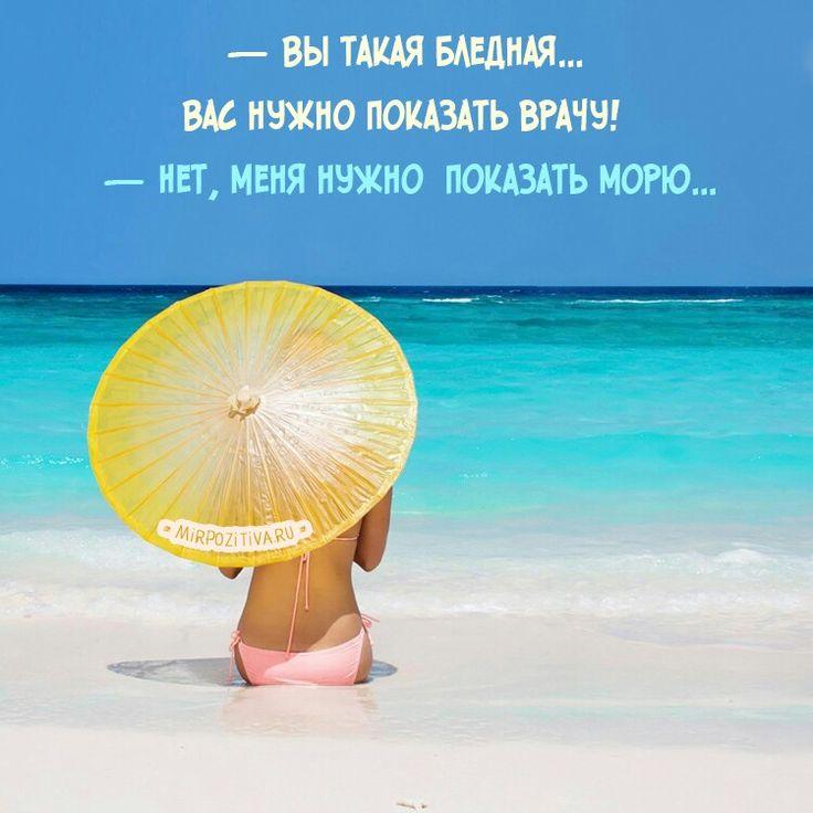 Прикольные картинки с высказываниями про отпуск