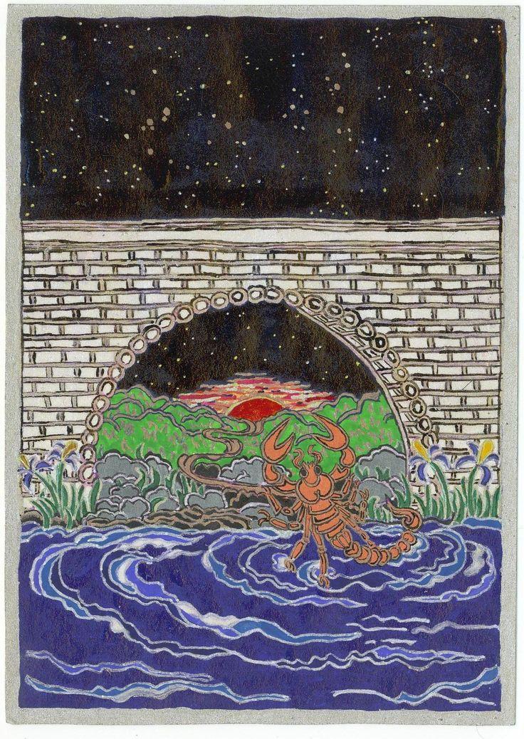 A Skorpió órájában, 2005.Az álomkép aszcendensem korrigálása (Skorpió) közben merült fel. Cikk: Miért fontos a pontos születési idő? http://hu.netlog.com/napiasztro/blog/blogid=547042