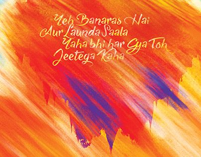 "Check out new work on my @Behance portfolio: ""Minimalist poster Raanjhanaa film Bolliwood"" http://be.net/gallery/32747907/Minimalist-poster-Raanjhanaa-film-Bolliwood"