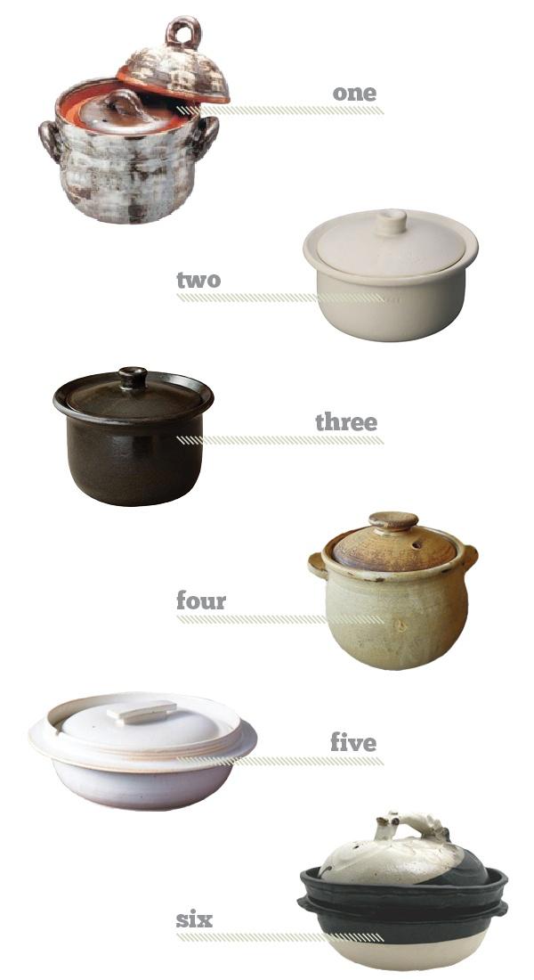 japanese clay hot pots.  so cozy.